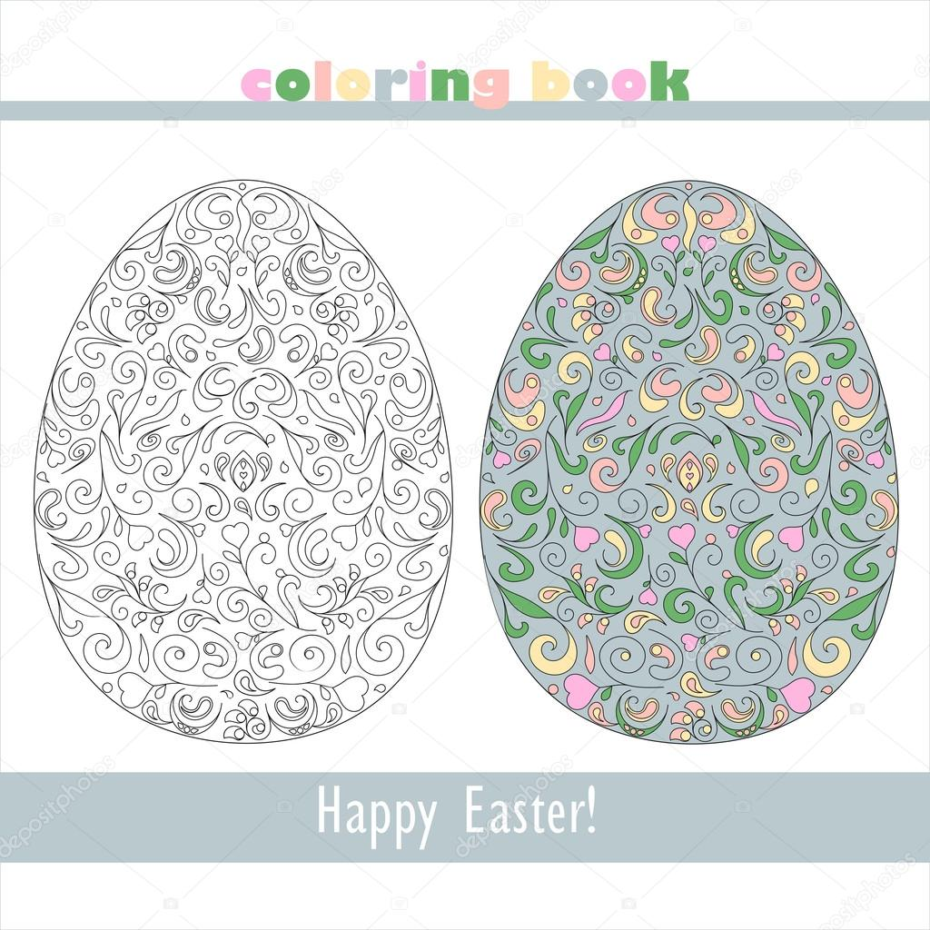 Libro para colorear para adultos. Huevo de Pascua — Vector de stock ...
