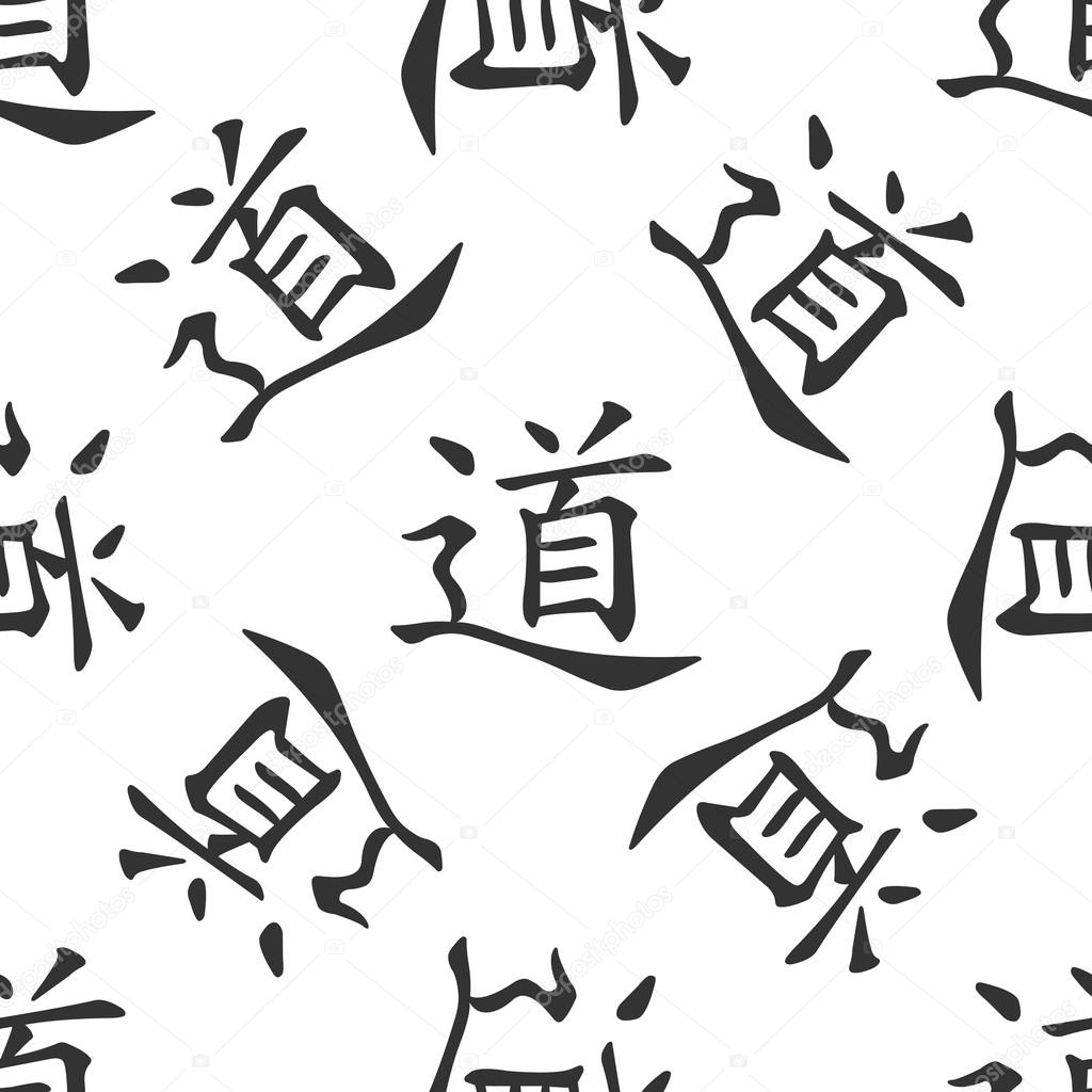 Chinese calligraphy with meaning pixshark