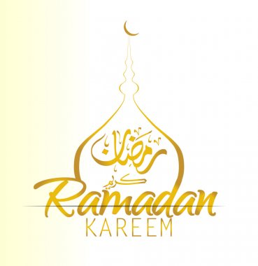 vector Illustration of Ramadan kareem with islamic and arabic calligraphy  (translation Generous Ramadhan) ,Ramadhan or Ramazan or ramdan or ramdane is a holy fasting month for Muslim-Moslem. graphic