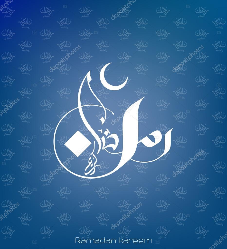 Vector illustration of ramadan kareem with modern islamic