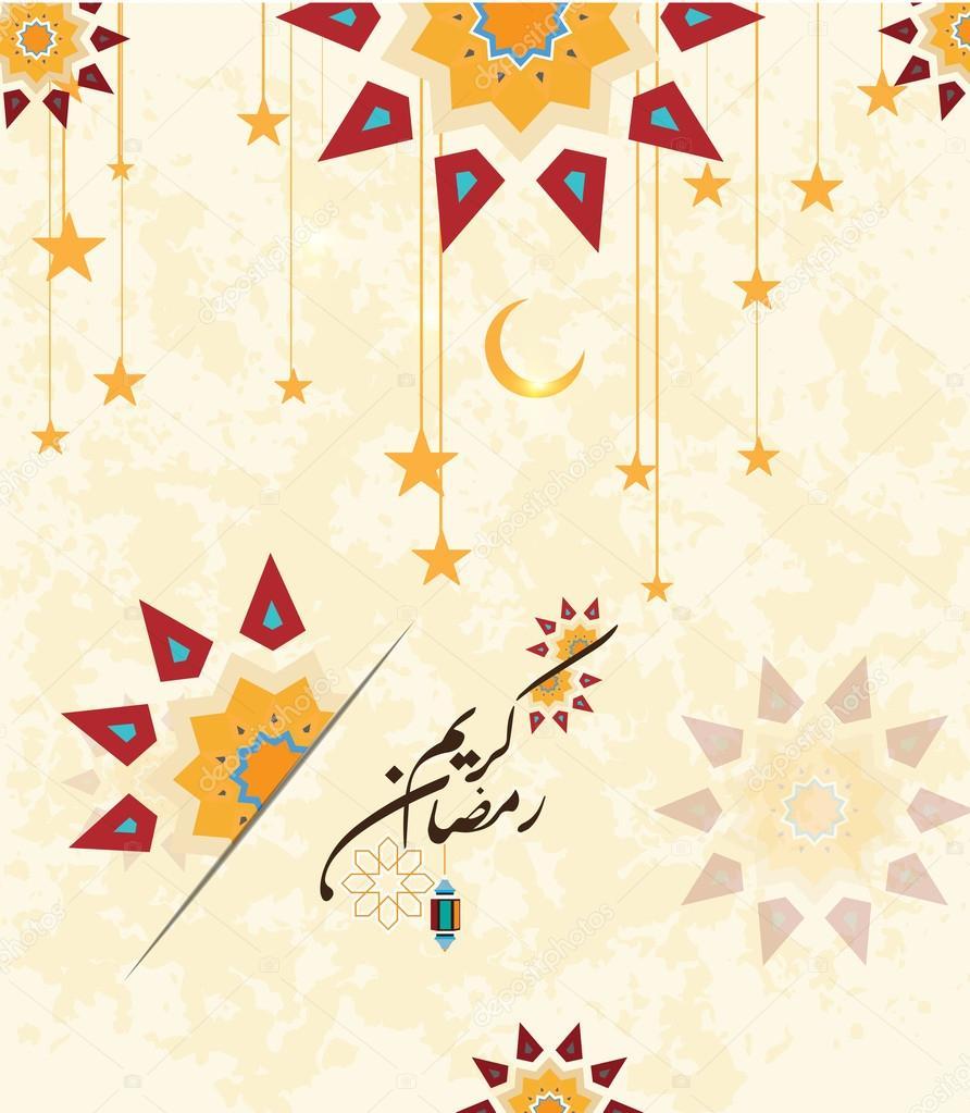 grattis på ramadan Ramadan Kareem; ramdan mubarek   bakgrund (översättning generösa  grattis på ramadan