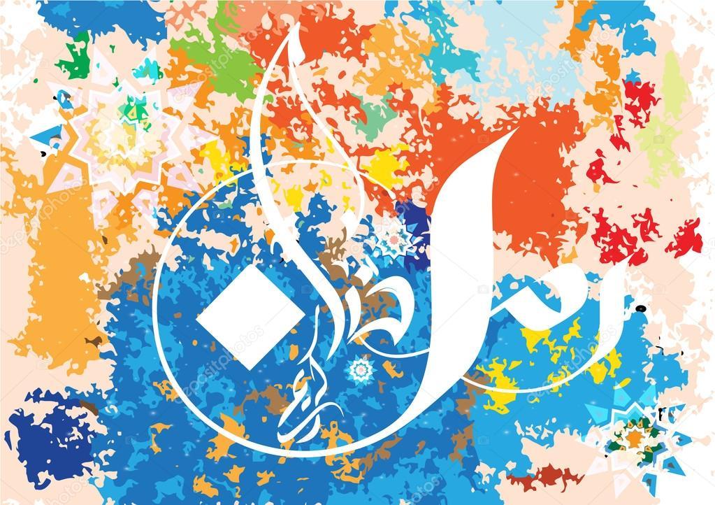 Ramadan kareem beautiful greeting card with arabic calligraphy which ramadan kareem beautiful greeting card with arabic calligraphy which means ramadan kareem stopboris Choice Image