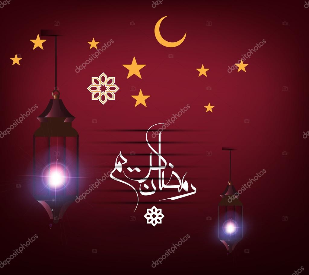 Greeting card of ramadan kareem with traditionel lantern islamic and greeting card of ramadan kareem with traditionel lantern islamic and arabic calligraphy translation generous ramadhan background islamic with traditional m4hsunfo