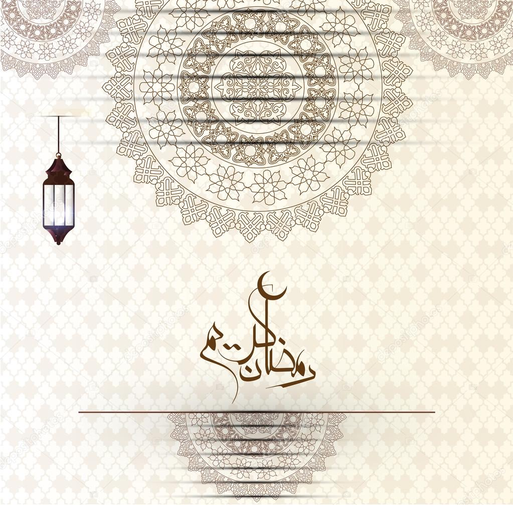 Greeting card of eid al fitr mubarak with arabic geometric greeting card of eid al fitr mubarak with arabic geometric ornament and arabic calligraphy kristyandbryce Image collections