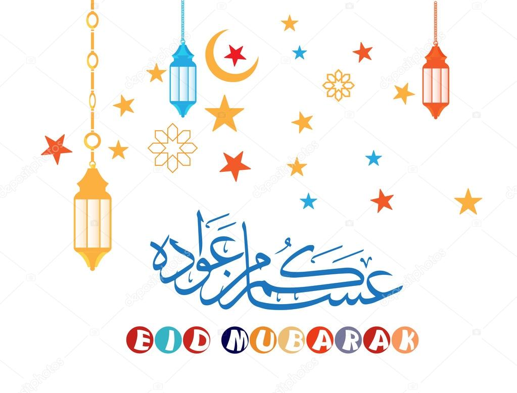 Most Inspiring Happy Eid Al-Fitr Decorations - depositphotos_112886188-stock-illustration-eid-mubarak-wishes-2016-eid  Perfect Image Reference_13751 .jpg