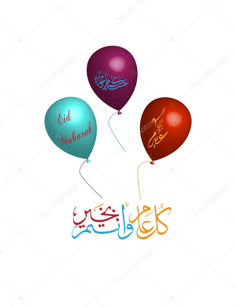 Cool Islamic Party Eid Al-Fitr Decorations - depositphotos_114734552-stock-illustration-golden-greeting-card-on-the  Best Photo Reference_677339 .jpg