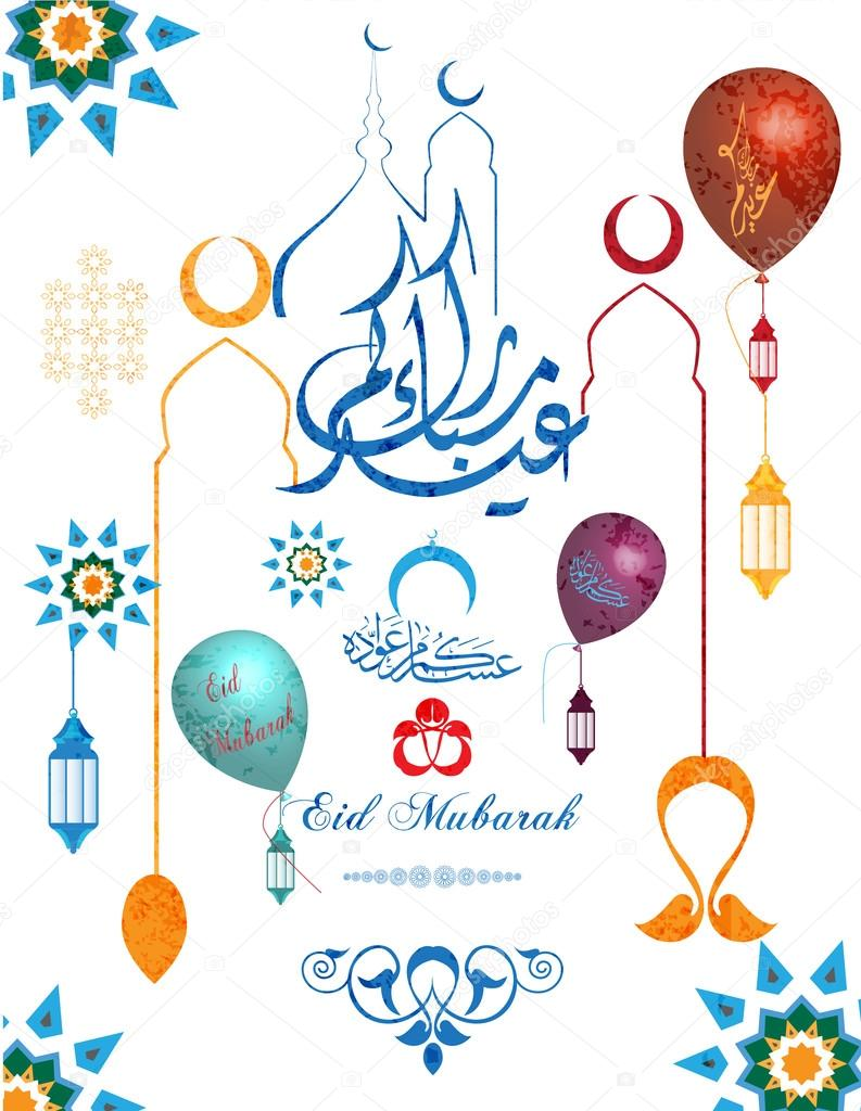 Eid mubarak wishes 2016 eid mubarak messages and greetings card greeting card on the occasion eid al fitr mubarak with beautiful flower ornament and arabic calligraphy translation blessed eid background islamic stock kristyandbryce Choice Image
