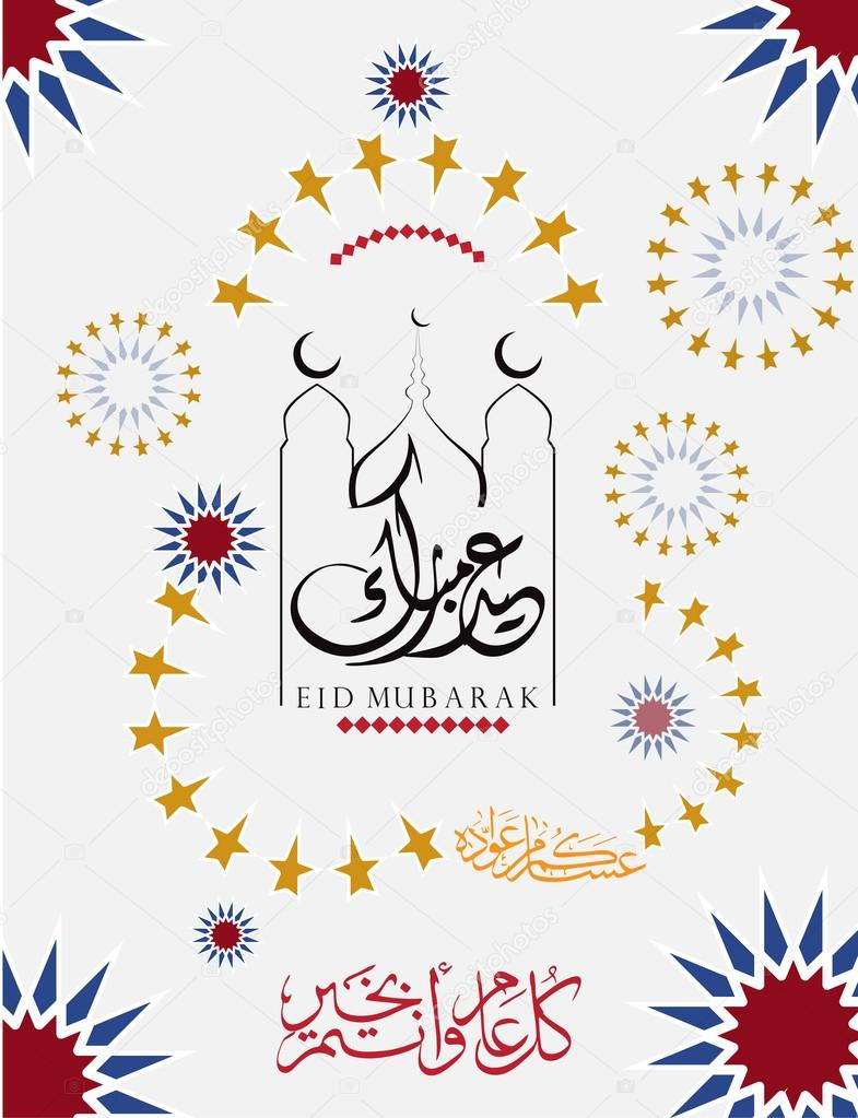 Download Said Eid Al-Fitr Greeting - depositphotos_115003028-stock-illustration-greeting-card-on-the-occasion  Gallery_623848 .jpg
