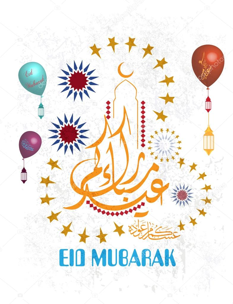 Greeting card on the occasion eid al fitr mubarak with beautiful eid mubarak wishes 2016 eid mubarak messages and greetings card eid al fitr eid al fitr mobarak arabic calligraphy translation blessed eid eid kristyandbryce Image collections