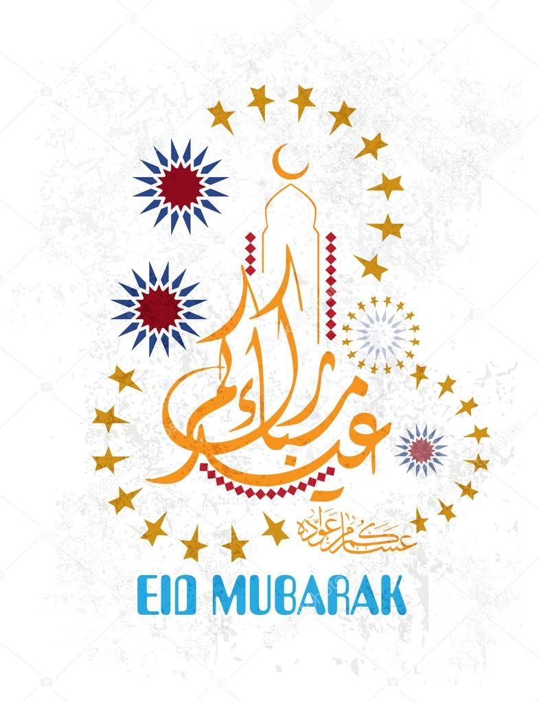 Cool Adha Messages English Eid Al-Fitr Greeting - depositphotos_115005066-stock-illustration-greeting-card-on-the-occasion  Best Photo Reference_894185 .jpg