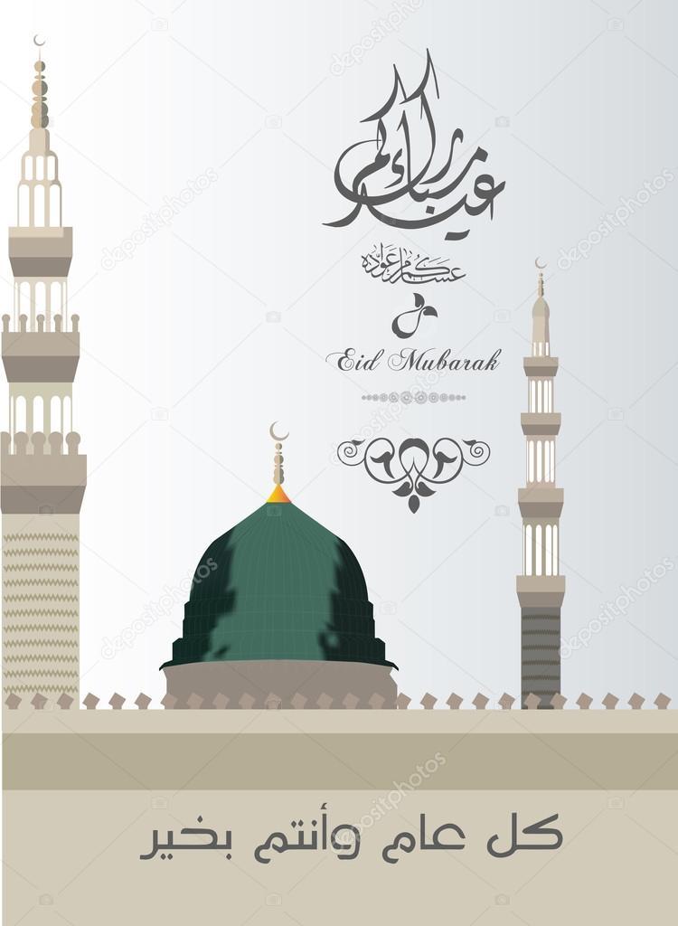 Must see Eid Il Eid Al-Fitr Greeting - depositphotos_122385984-stock-illustration-greeting-card-of-eid-al  2018_899130 .jpg