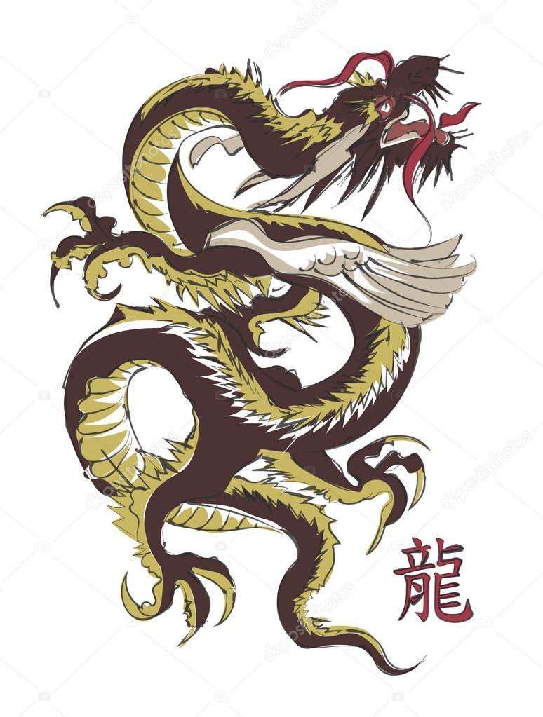 Imágenes Dragones Chinos De La Suerte Vector De La Pintura China
