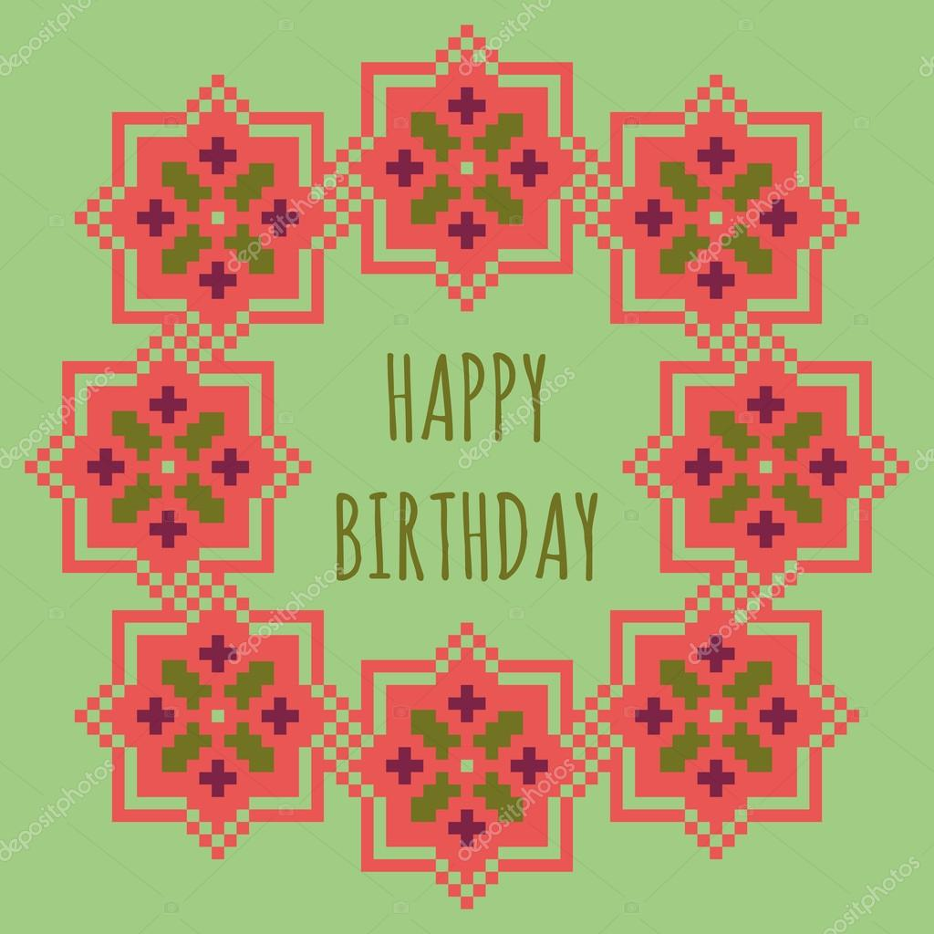 Happy birthday greeting card floral frame bright cross stitch happy birthday greeting card floral frame bright cross stitch pattern vector illustration julaaaail vektr m4hsunfo
