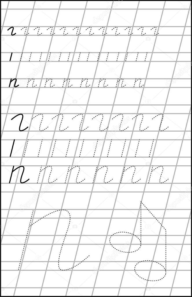 Seite mit Übungen für Kinder auf einem Papier in Übereinstimmung mit ...