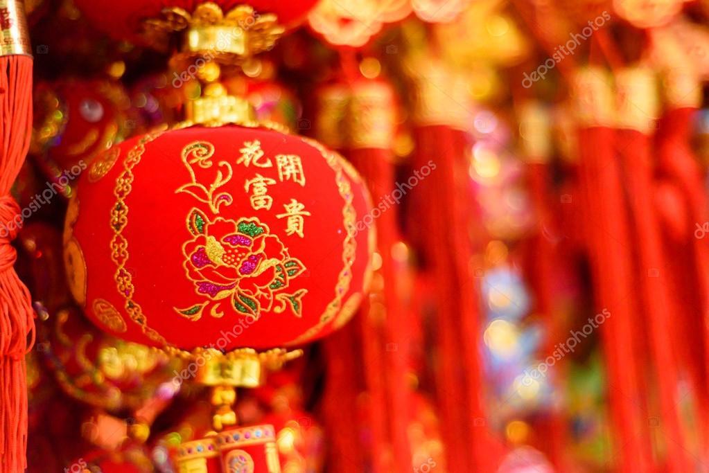 Traditionelle chinesische Neujahr Dekorationen — Stockfoto ...