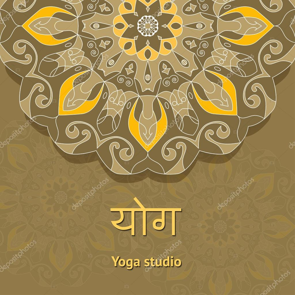 Plantilla de estudio de yoga. Folleto de estudio de yoga — Archivo ...