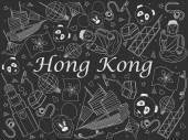 Fotografie Hong Kong křídou vektorové ilustrace