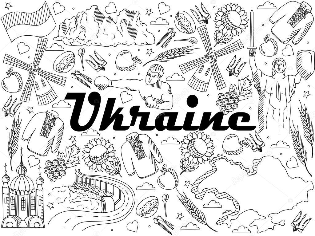 карпаты раскраска украина раскраски книги векторные