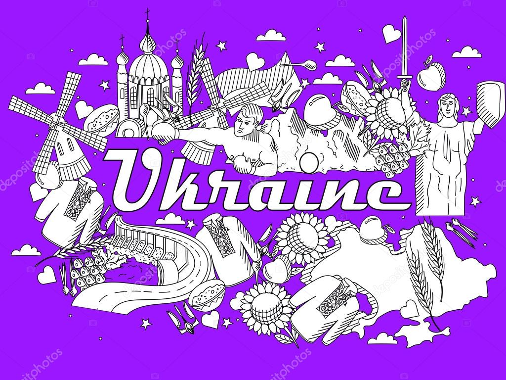 украина раскраски книги векторные иллюстрации векторное
