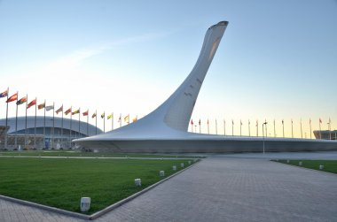 The cup Olympic flame