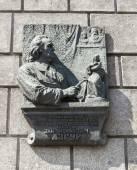 Memorial plaque sculptor Azgur. Minsk, Belarus