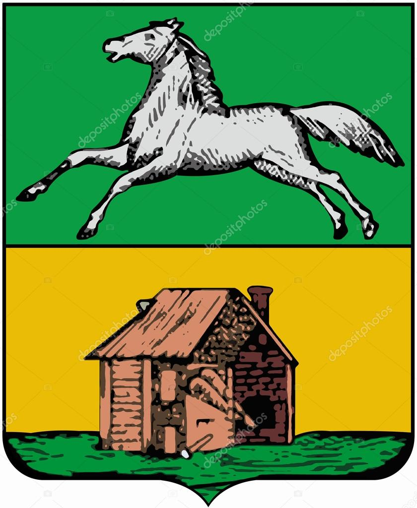 Coat of arms of the Kemerovo region: beauty and symbolism 73