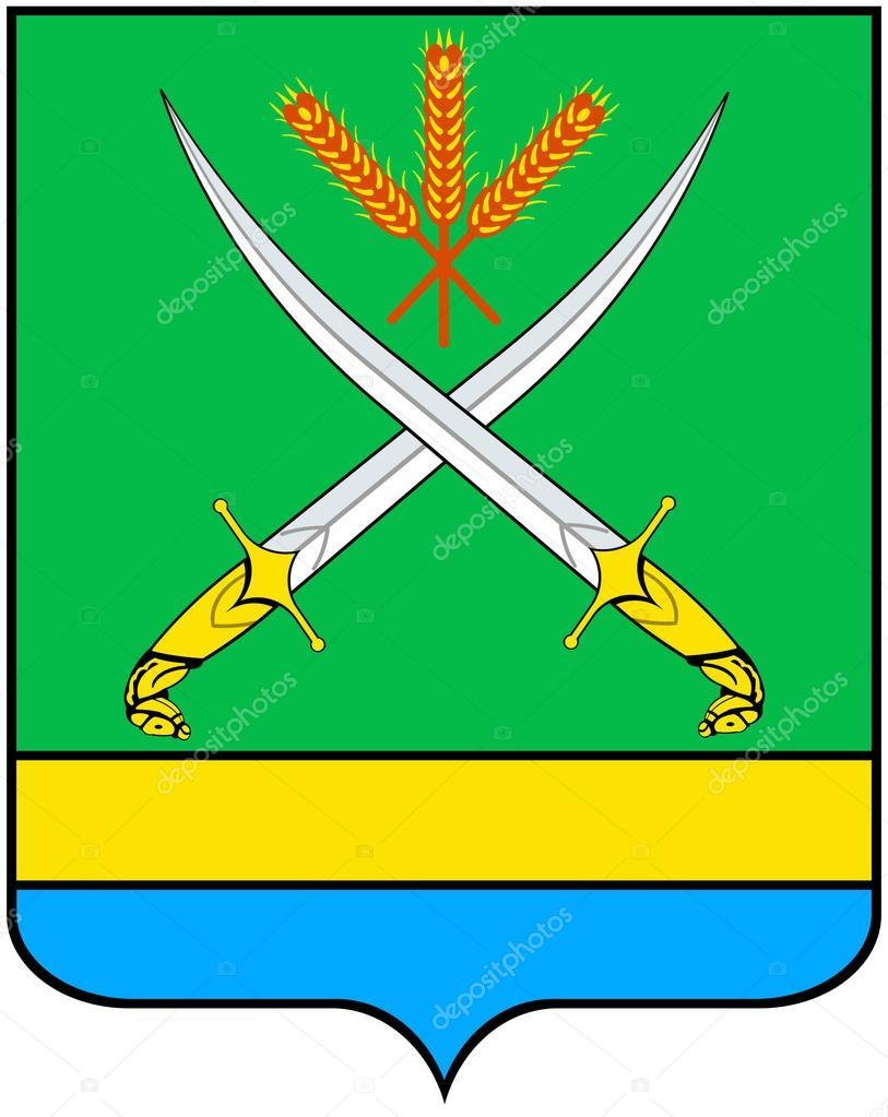Герб тихорецкого района картинка