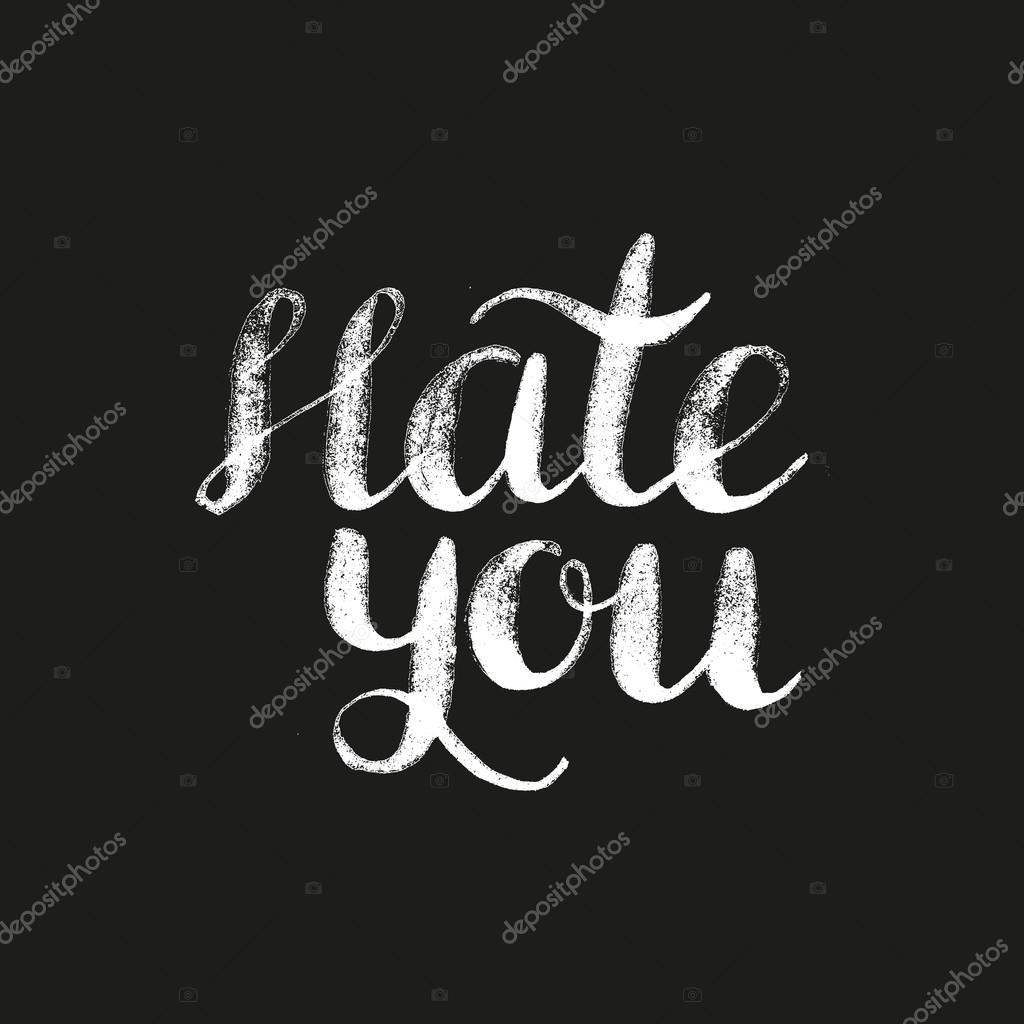 картинка ненавижу тебя