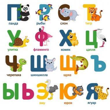 alphabet animals russian part 2