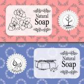 Fotografie Vector set of seamless patterns, labels and logo design templates for handmade natural soap packaging and wrapping paper
