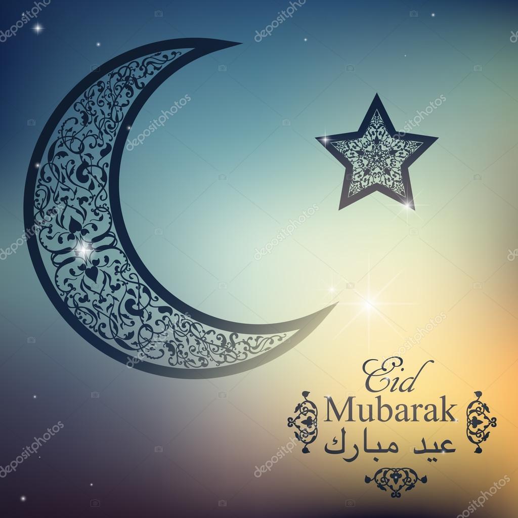 English translate eid mubarak beautiful crescent and star on english translate eid mubarak beautiful crescent and star on blurred background islamic celebration greeting card congratulations on eid al fitr m4hsunfo