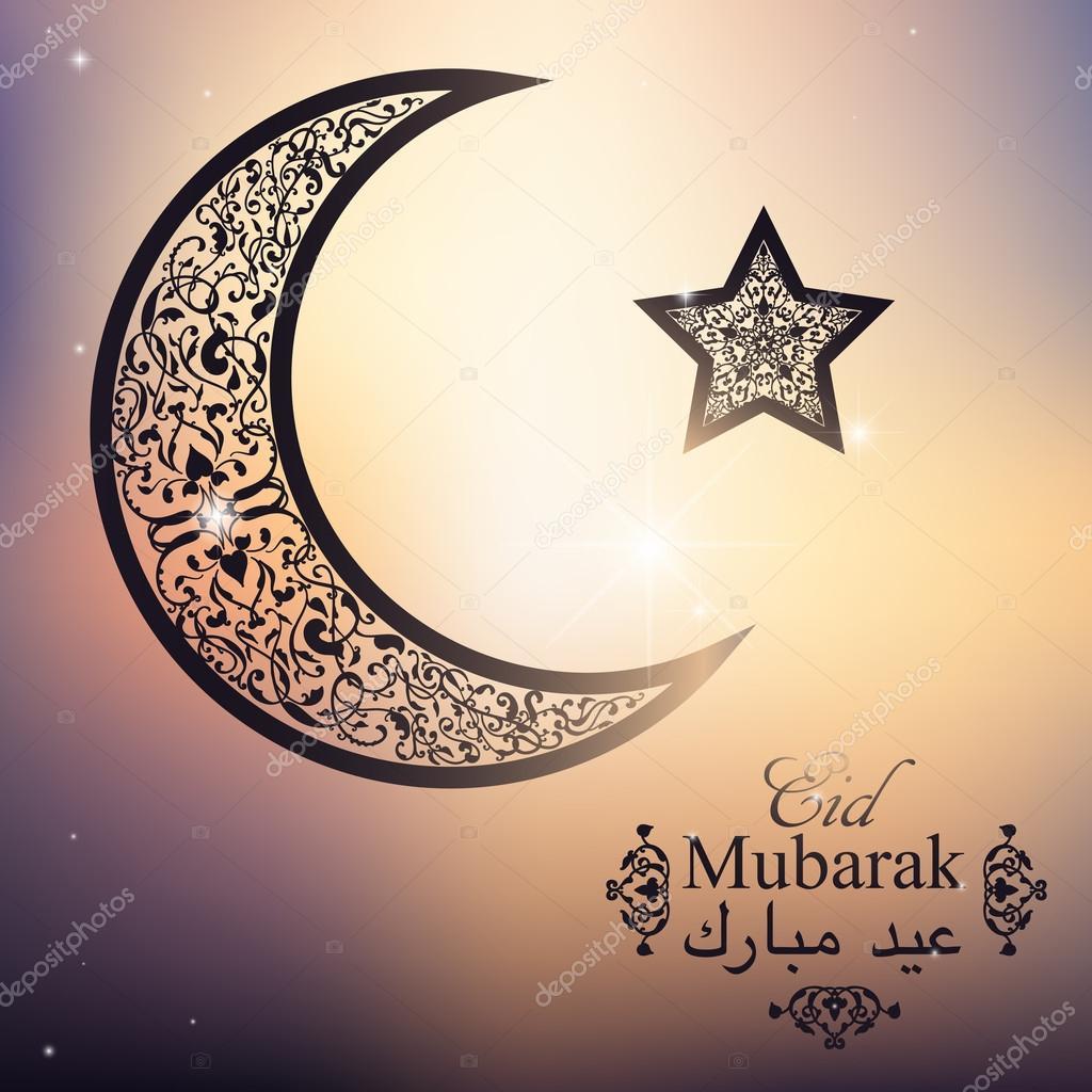 English Translate Eid Mubarak Beautiful Crescent And Star On