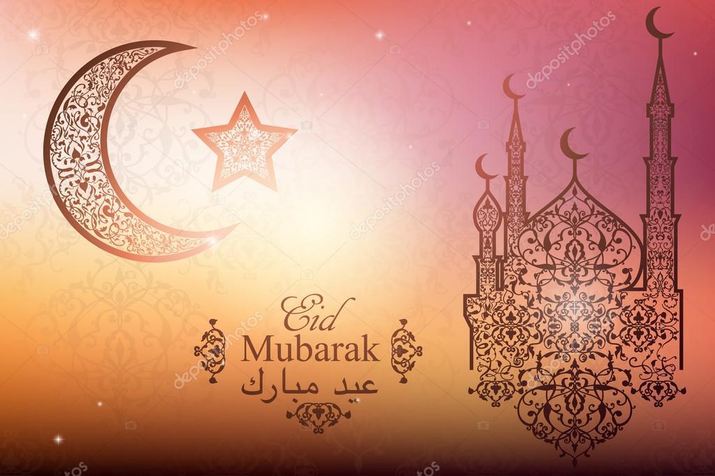 English translate eid mubarak beautiful mosque crescent and star english translate eid mubarak beautiful mosque crescent and star on blurred background islamic celebration greeting card vector by artabramoa m4hsunfo