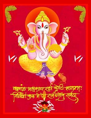 Indian  Hindu Wedding Invitation  Card