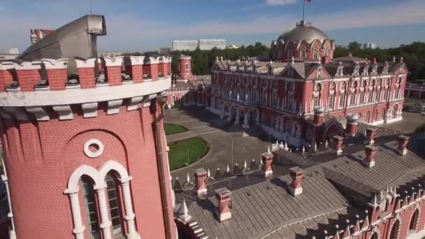 Peter's Palace in Moscow  Famous historic landmark  Old Russian  architecture