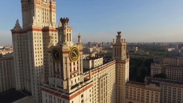 c038a7a0 Полет на вертолете над МГУ Московский государственный университет ...