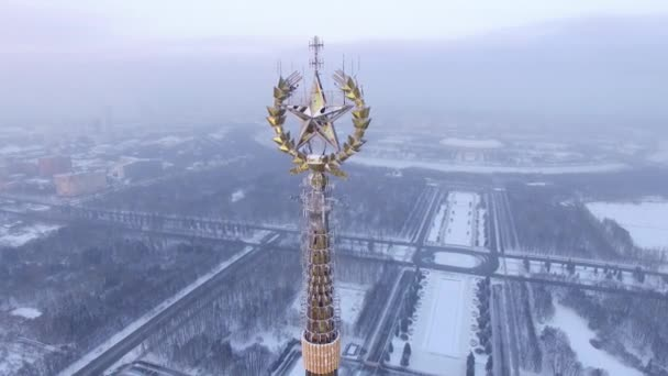Frozen Moscow State University star cowered in snow and ice, Aerial FPV Drone Flights, UltraHD 4K