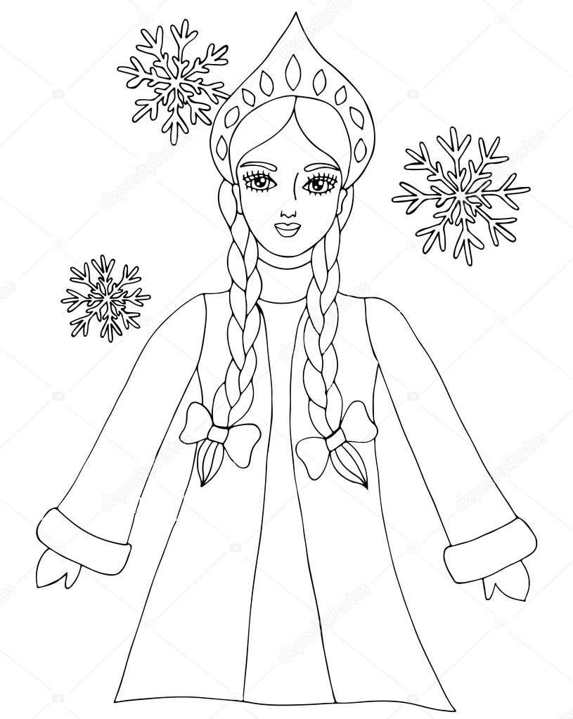 Kar Kraliçesi Kış Kar Tanesi Kızla Stok Vektör Ellina200 At Mailru