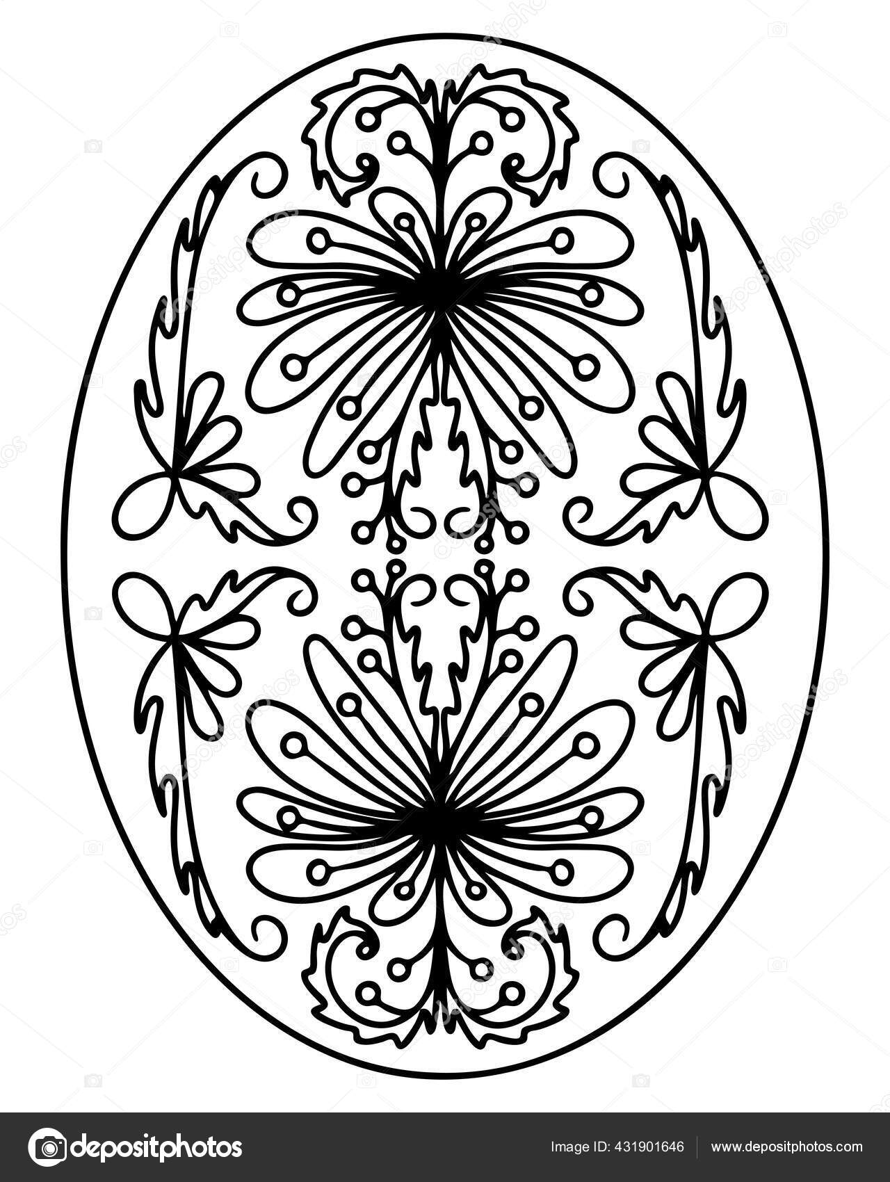 Easter Egg Coloring Page Isolated White Background Ornate Easter Egg Stock Vector C Ellina200 Mail Ru 431901646