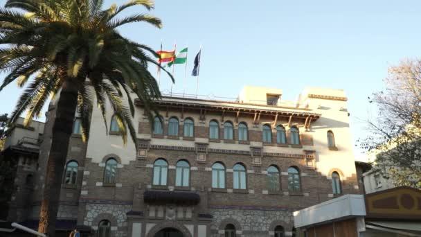 The University of Malaga