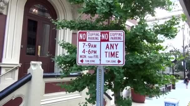 No Parking anytime street sign  - CINCINNATI, OHIO USA