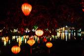 Fotografie Chinese lanterns in the background of lights