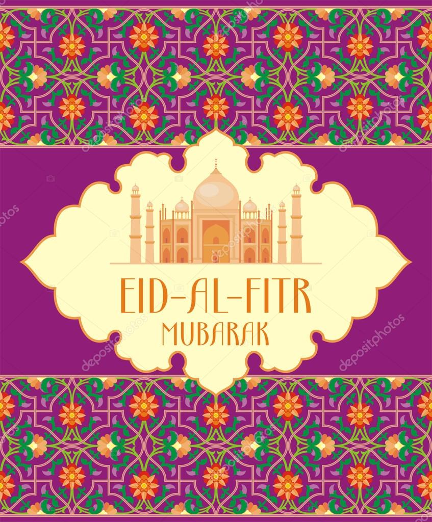 Eid al fitr mubarak violet stock vector belova8516yandex eid al fitr greeting card with the image of an mosque and pattern in moorish style vector by belova8516yandex kristyandbryce Images