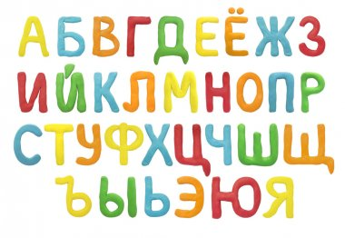 Russian alphabet. Plasticine letters