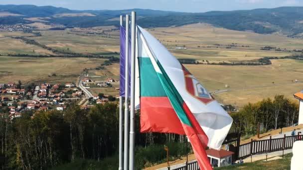 The Fluttered Flags Of Tzari Mali Grad, Bulgaria