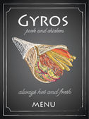 Gyros menu on chalkboard background, vector, illustration. Freehand pencil.