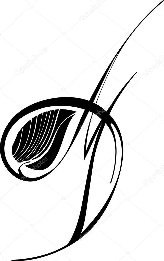 Calligraphie Lettre M Image Vectorielle Phibe20 Rambler Ru