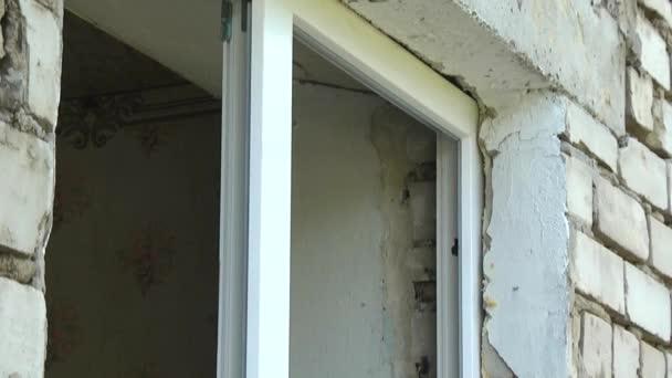 Windows. pro výrobu plastových oken rostlin