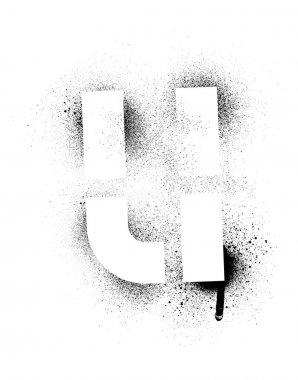 grunge stencil alphabet