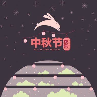 Mid Autumn Festival with rabbit and Chinese typography